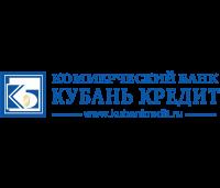 Не могу сказать за все отделения Банка Кубань Кредит, может это относится только к отделению в Славянске-на-Кубани.