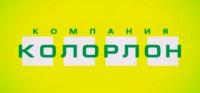 самом колорлон новосибирск официальный сайт каталог черные осенние